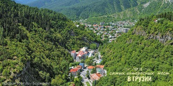 ТОП-10 самых интересных мест - что посмотреть в Грузии за неделю