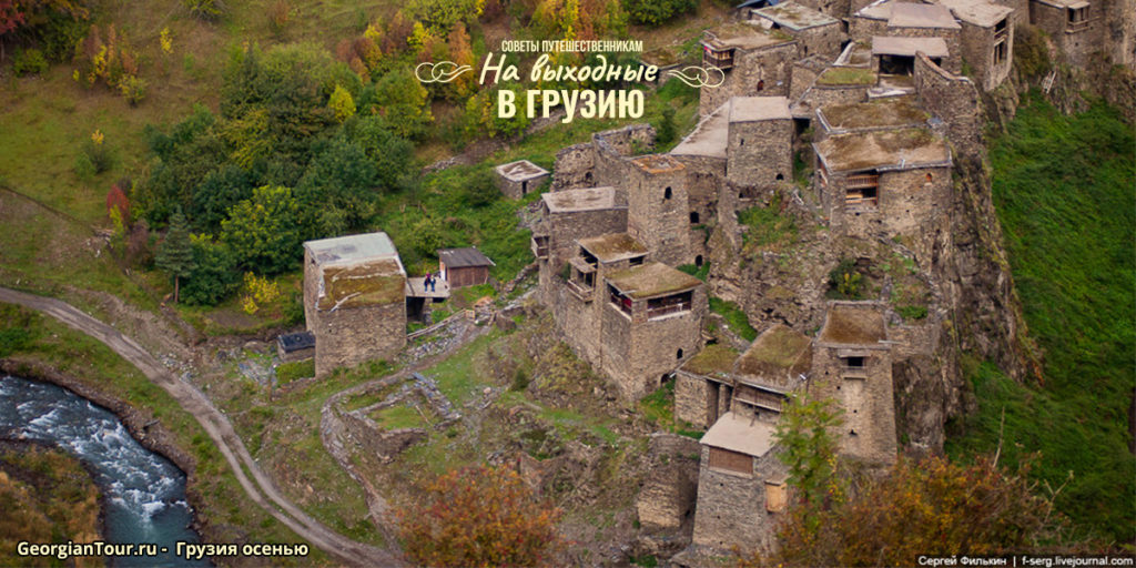 На выходные в Грузию - как получить вкусный уикенд в Тбилиси